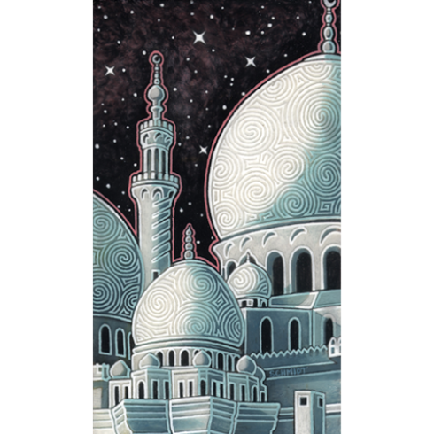 Starry Mosque